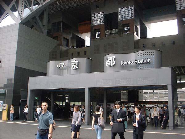 kyotoeki004